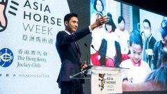 Asia Horse Week: The equestrian status and projected development in China