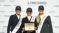 Longines Speed Challenge of New York