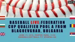 2018 Federations Cup Qualifier Final: Blagoevgrad Buffaloes vs Vienna Wanderers