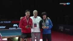 Bulgaria Open - Men's singles Award Ceremony