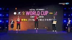 ITTF WOMEN'S WORLD CUP 2018: AWARD CEREMONY