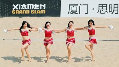 FIVB Xiamen Grand Slam - Highlights