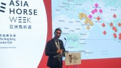 Asia Horse Week: Session 7: Sport Development in Asia