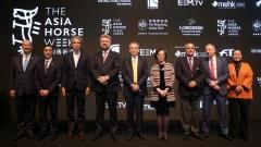 Asia Horse Week: Closing Session