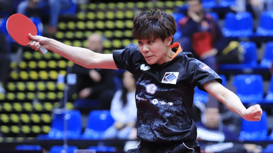Image result for Cheng I-Ching ITTF