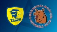 Full Match: Rhein-Neckar Lowen - Chekhovskie Medvedi