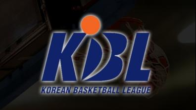 Seoul Samsung Thunders - Changwon LG Sakers