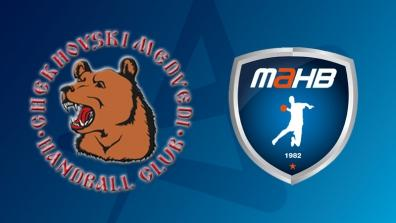 Full Match: Chekhovskie Medvedi - Montpellier Agglomeration HB