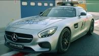 Race Track Debut for new Safety Car