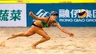 FUZHOU - SF2 W: Walsh/Ross (USA) - Broder/Valjas (CAN)