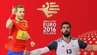 getty | Trailer RD. 5 & 6: EHF EURO 2016 Qualification matches