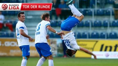 Gepa | Bundesliga: Top goal of the 11th round